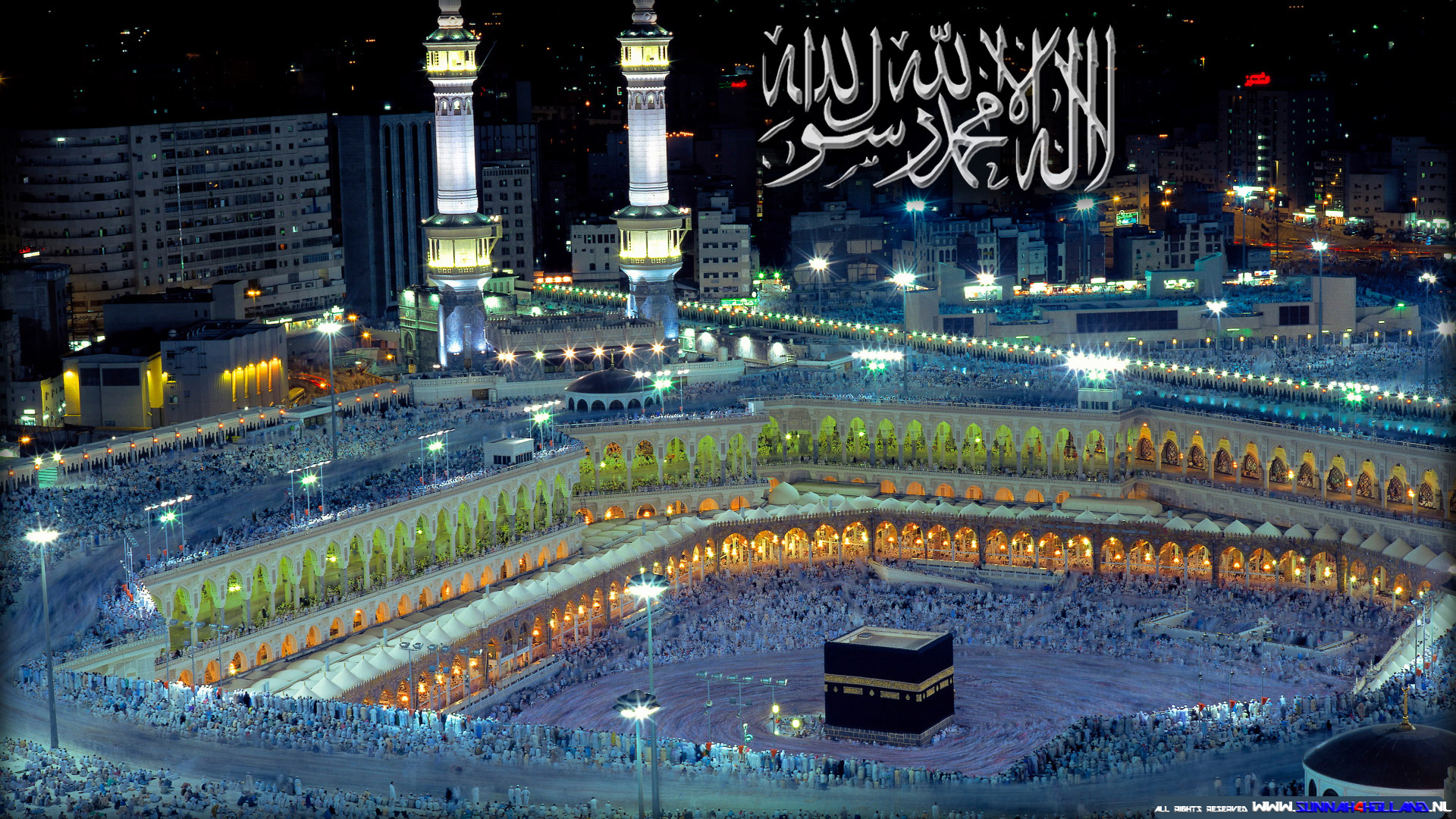 Madina Wallpaper 3d The City Of Makkah Marhaba Ya Mustafaﷺ
