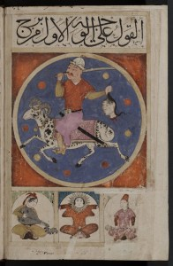Aries or al-ħamal. Page from a manuscript known as Kitab al-bulhan or Book of Wonders held at the Bodelian Library. Shelfmark MS. Bodl. Or. 133