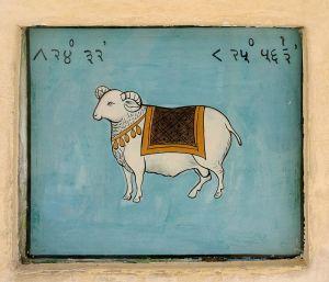 Aries_zodiac_sign,_Jantar_Mantar,_Jaipur,_India