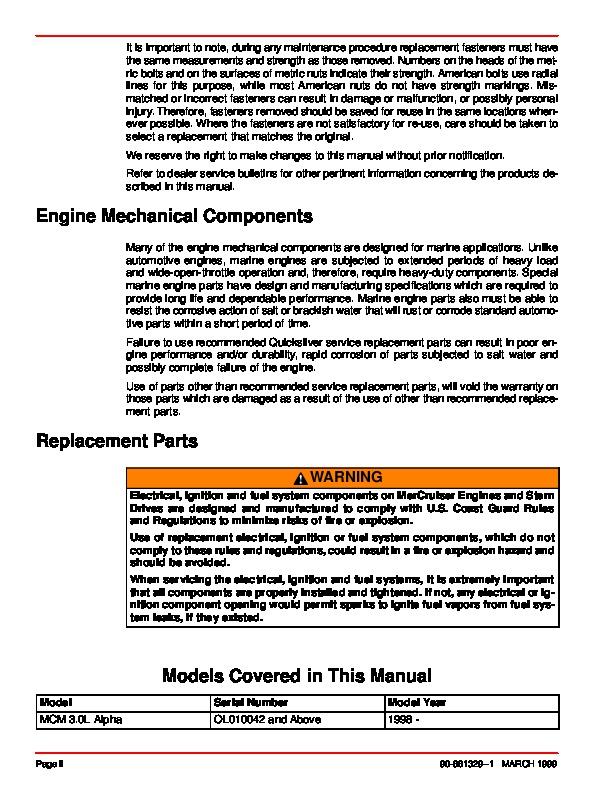 Ignition Wiring Diagram Gm Marine 181 Wiring Schematic Diagram