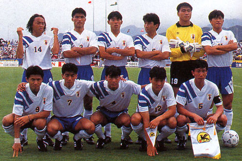 Japan-92-adidas-uniform-white-blue-white-group
