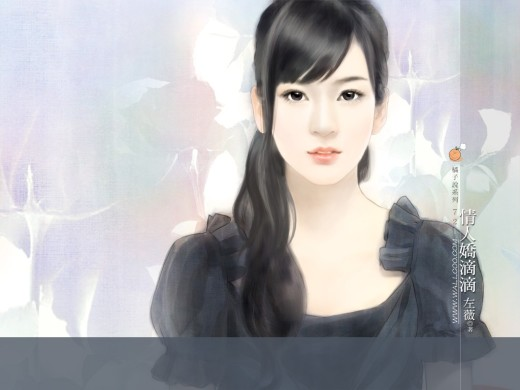 2 Asian Girls Wallpaper Drawing Art Paintings Of Chinese Sweet Girls Personal Blog Of