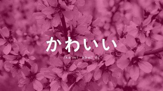 Cute Lovely Wallpapers With Quotes Kawaii Cherry Blossoms Desktop Wallpaper Templates By Canva
