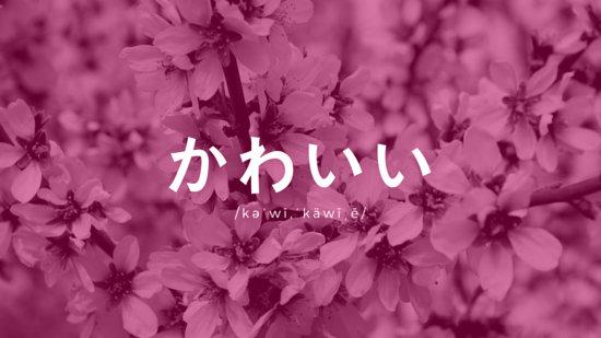 Cute Pink Pastel Wallpaper Kawaii Cherry Blossoms Desktop Wallpaper Templates By Canva