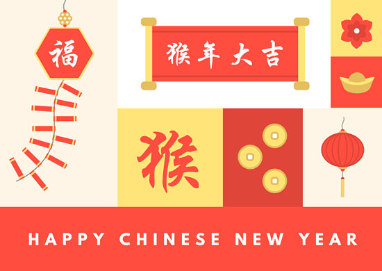 Happy Chinese New Year Greeting Card - Templates by Canva