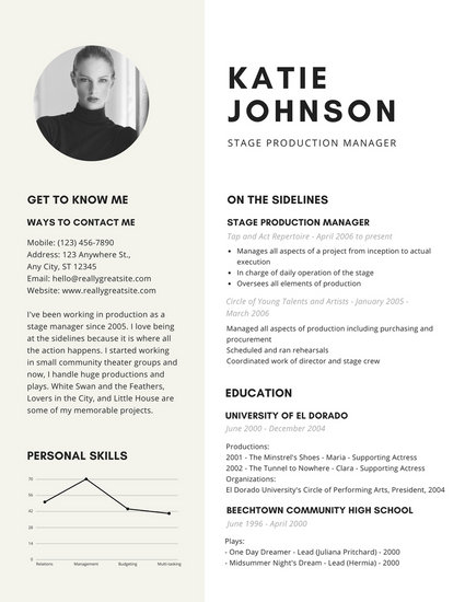 Beige Modern Theatre Resume - Templates by Canva