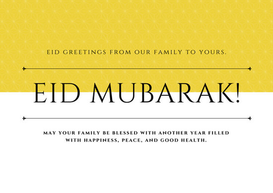 Customize 53+ Eid Al-Fitr Card templates online - Canva