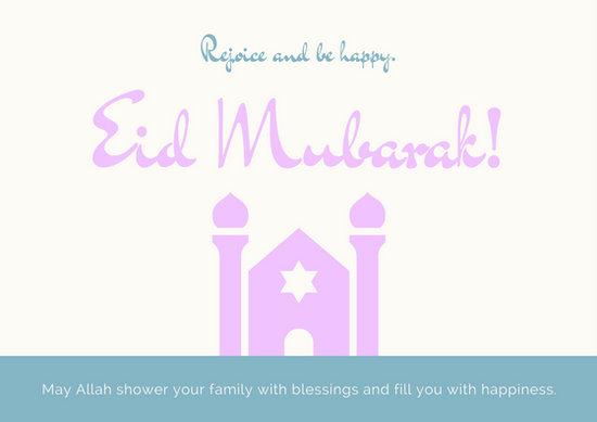 Pink Teal Mosque Eid Mubarak Eid Al F\u0027itr Islam Card - Templates by