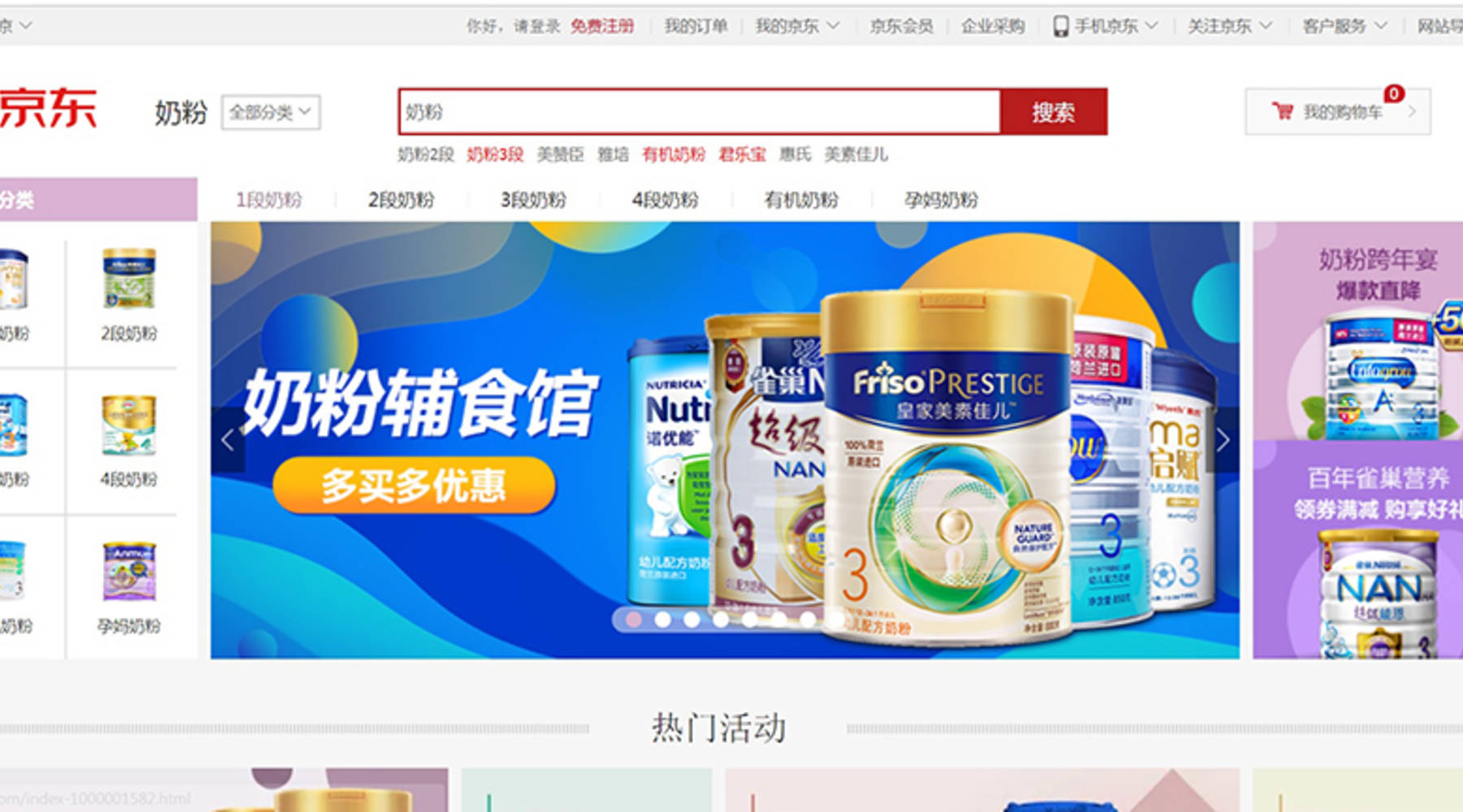 Baby Only Likes Ready Made Formula Foreign Infant Milk Formula Still Highly Coveted In China 10