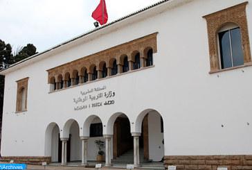 Reconnaissance de 8 universités et établissements privés par l'Etat