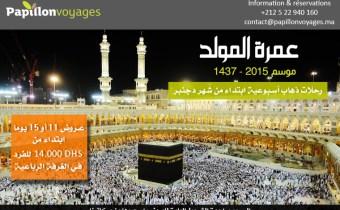 Omra package Al Mawlid 1437 -2015