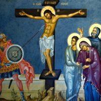 Teologia Crucii (I)