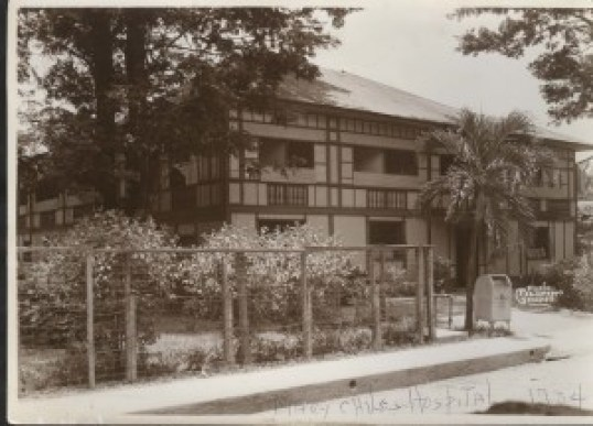 1934 Mary Chiles Entrance