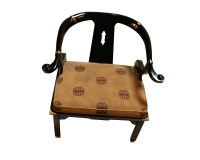 Chinese Style Black Lacquer Horseshoe Chair James Mont For ...