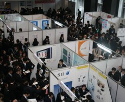 main_globalleadernavi-international-jobfair8