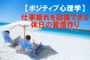 miyako85_maihamabeach20140726_tp_v