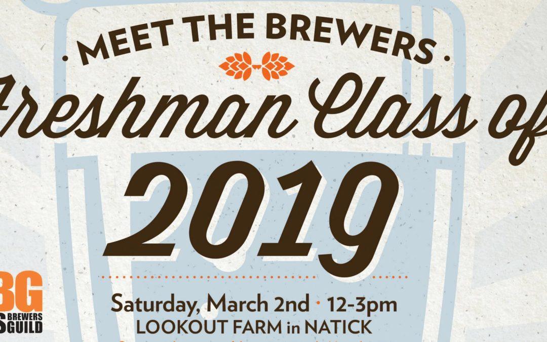 Meet the Brewers Freshman Class of 2019 Mass Brew Bros