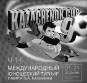 IX Кубок Казаченка