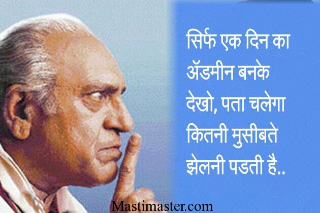Hindi Quotes Wallpaper Sad Whatsapp Funny And Creative Photos Funny Images And
