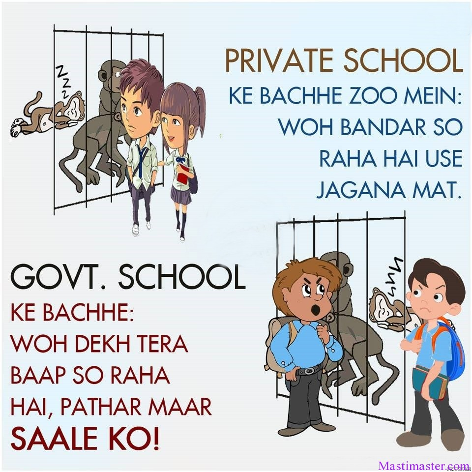 Husband And Wife Love Quotes Wallpapers Private School Ke Bache Zoo Mein Funny Kids Pictures