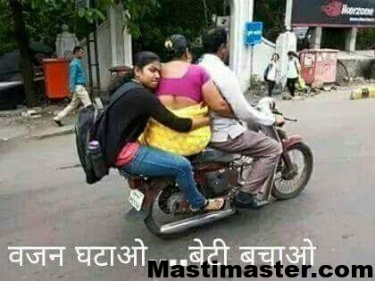 Love Couple Wallpaper Quotes In Hindi Indian Funny People Funny Indian People Mastimaster Com
