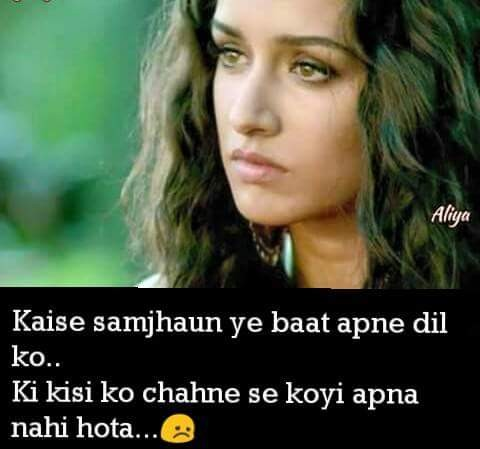 Sad Love Quotes Wallpapers For Her Heart Touching Love Shayari For Whatsapp Masti Master