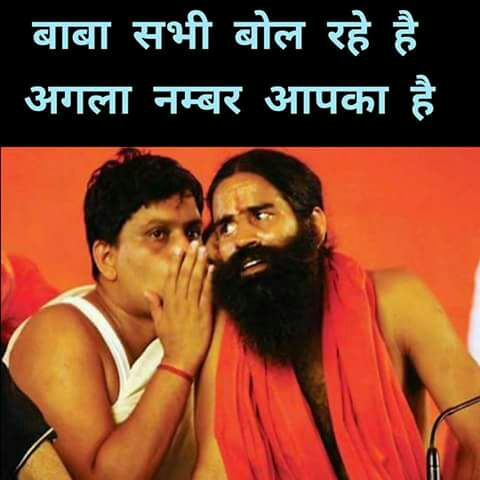 Wallpaper Of Good Night With Quotes Baba Ramdev Funny Photo Mastimaster Com
