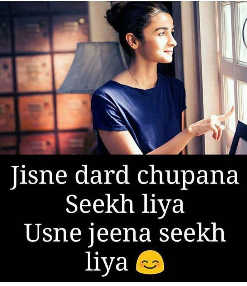 Mom Wallpapers Quotes In Hindi Jisne Dard Chupana Seekh Liya Mastimaster Com