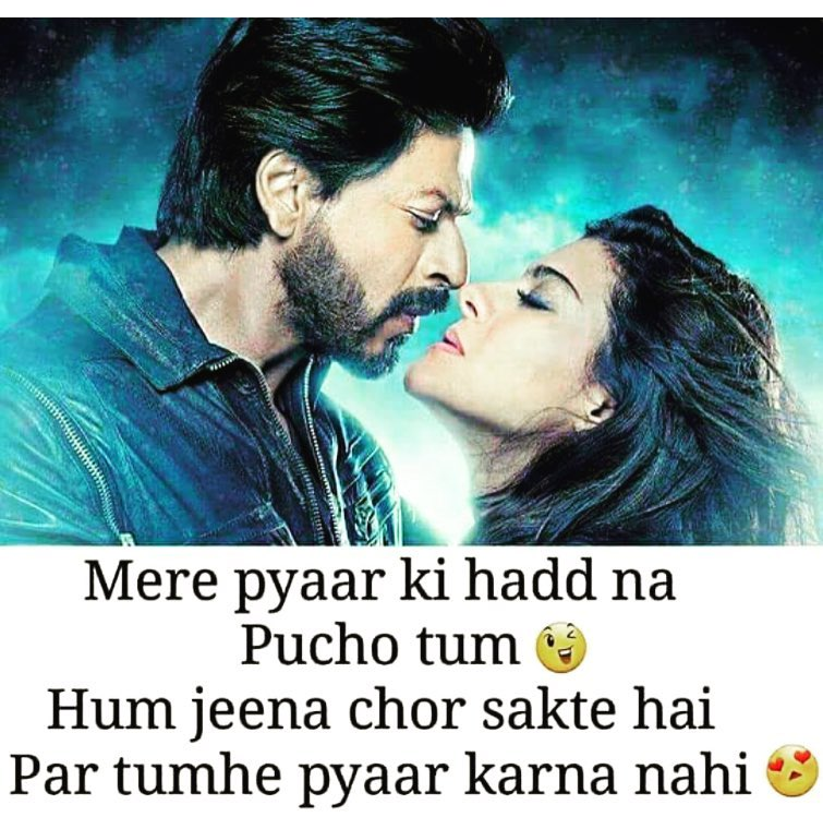 Sad Wallpapers With Quotes In Urdu Mere Pyaar Ki Hadd Na Pucho Tum Mastimaster Com
