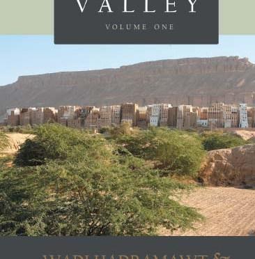New Book by Dr. Mostafa al-Badawi