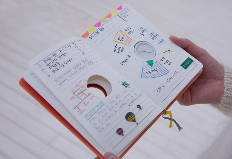 Watch Diary Book by Connect Design - diary design