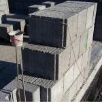 Brique Monomur Calimax 300 mm