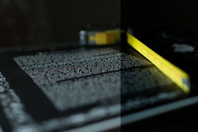 MatericLook Photography Basics 1 Aperture f/3,2
