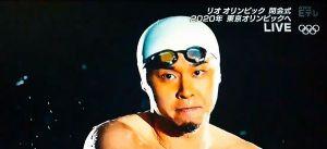 北島康介さん