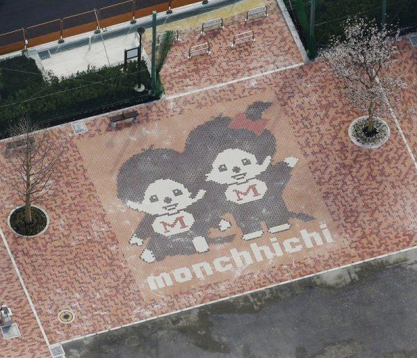 モンチッチ公園タイル