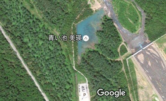青い池google衛星写真