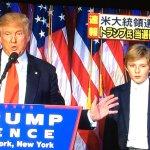 【画像】トランプ大統領の息子バロン君がカワイイ!美形すぎると話題