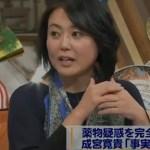 杉田かおるがASKA容疑者や成宮寛貴と恋人役で共演していた!どんなドラマだったの?
