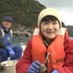 漁家民宿「長栄丸」
