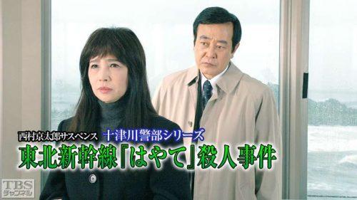 渡瀬恒彦 大原麗子 共演