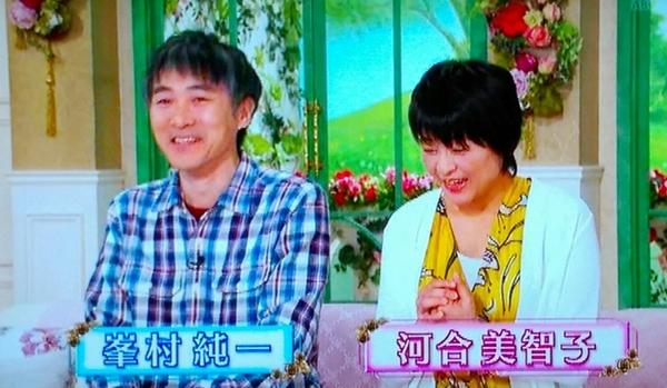 河合美智子の夫の峯村純一(みねむらじゅんいち)の出演作品や年収や共演動画