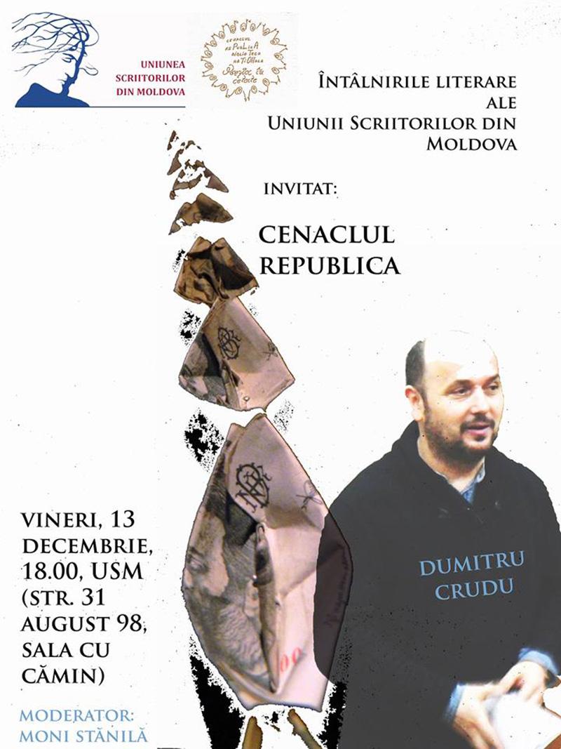 Eveniment organizat de Cenaclul Republica, ce aparține Bibliotecii Naționale din Chișinău