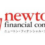 ニュートン・フィナンシャル・コンサルティングのIPOの初値予想