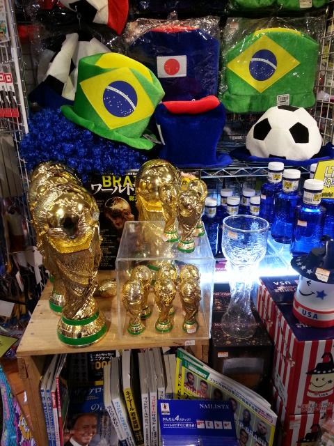 ワールドカップ関連グッズ