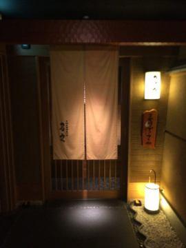 SFPダイニングの株主優待(鳥良) (12)