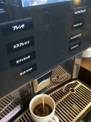 ロイヤルホストのコーヒーマシン