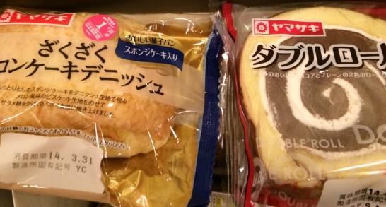 山崎製パンの株主総会のお土産 (4)