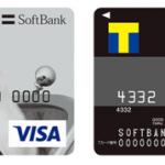 「ソフトバンクカード おトクデー!」はTポイントが2.5%還元で本当にお得!