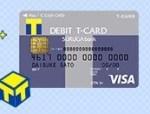 スルガ銀行Tポイント支店のVisaデビットTカードでTポイントが貯まる!お得なキャンペーンも