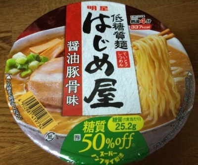+Kお試しクーポンで交換した低糖質カップ麺